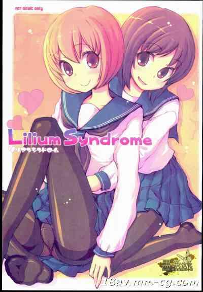 (C75) [Kimarinet (きまりん)] Lilium Syndrome