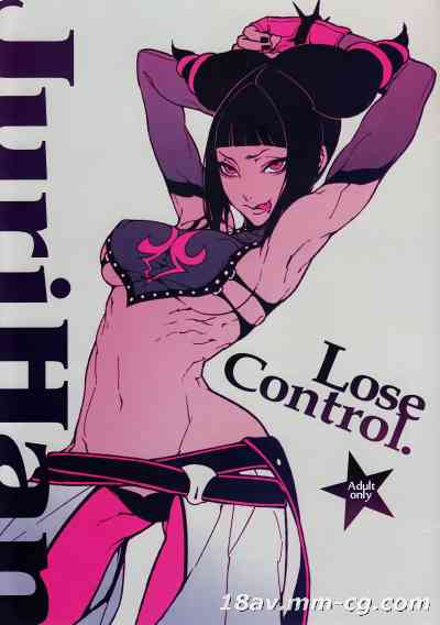 [中文][Turtle.Fish.Paint (比目鱼先生)] Lose Control (Street Fighter IV)