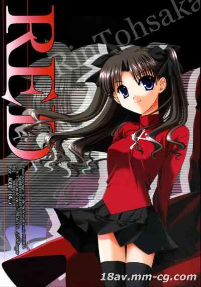 (C70) [C_A_T (森崎くるみ)] RED (Fatestay night)  [wl00314824個人漢化]