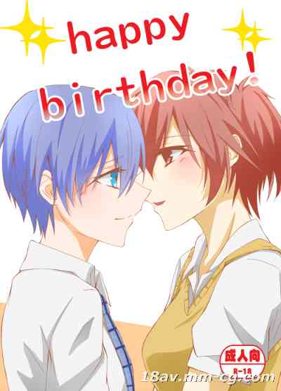 (pixiv) [(黒川律空)] 兎角 happy birthday (Akuma no Riddle) [chinese]