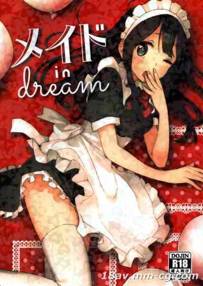 [脸肿汉化组] (C89) [hanada(ももせ)] メイド in dream (たまこまーけっと)