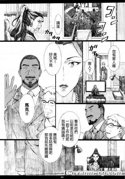 [final個人漢化] (C89) [M(天野雨乃)] MJR18 (アイドルマスターシンデレラガールズ)