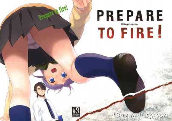 [炒鸡战士汉化组] (C81) [equivalence (関谷あさみ)] Prepare to fire! (イナズマイレブン)