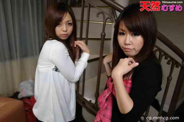 10musume 2012.03.14 超VIP.3P 藤崎真菜&淿倉真美