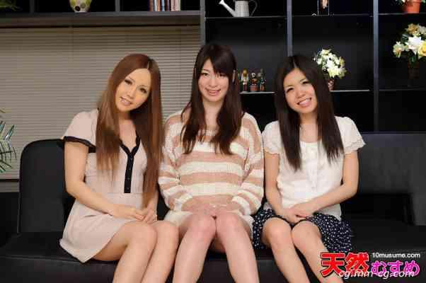 10musume 2012.05.05 ホームパーティー 九條ティアラ 綾瀬マリナ 大崎茜