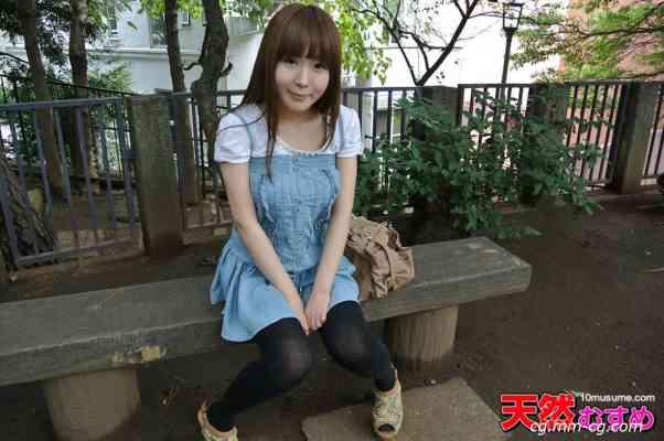 10musume 2012.11.29 素人AV面接  志望無毛娘 秋元若菜