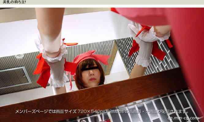 1000giri 2008-03-07 Chiko