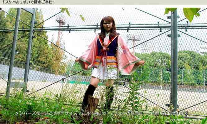 1000giri 2008-05-23 Hiyori