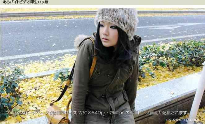 1000giri 2008-12-30 Rina