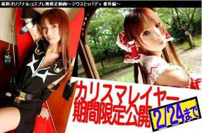 1000giri 2009-12-25 Michi