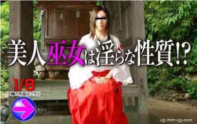 1000giri 2010-01-08 Saori