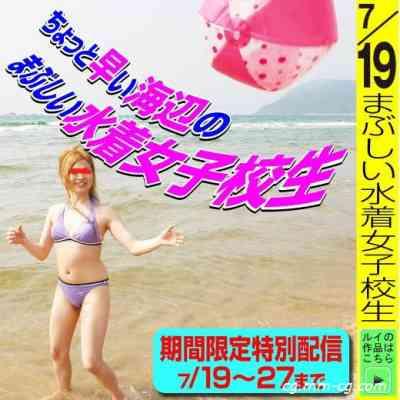 1000giri 2010-07-19 Rui