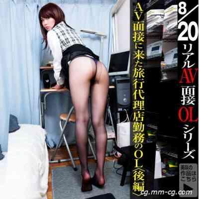 1000giri 2010-08-20 Misaki