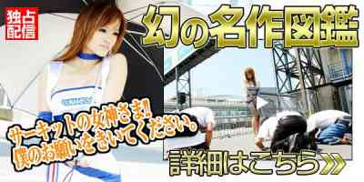 1000giri 2010-09-03 Reina