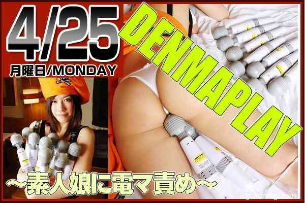 1000giri 2011-04-25 Momo