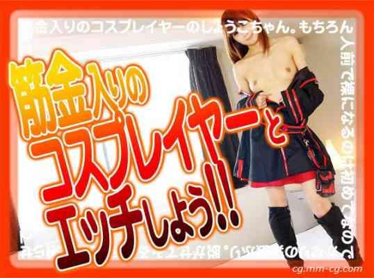 1000giri 2011-05-06 Syoko