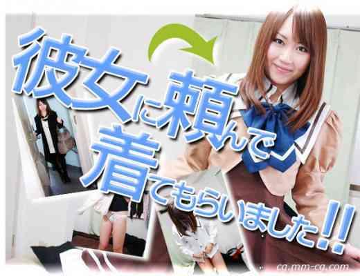 1000giri 2011-06-03 Yui