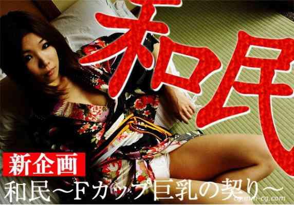 1000giri 2011-06-13 Maya