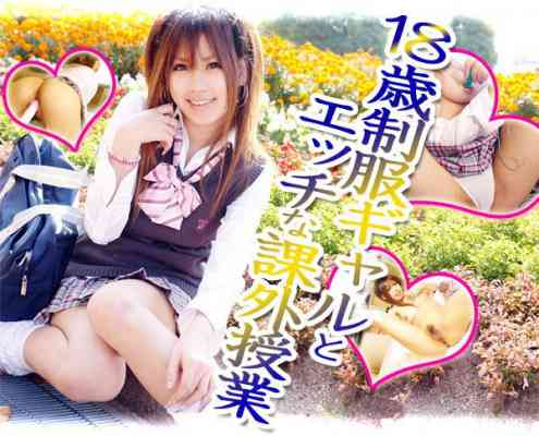 1000giri 2011-06-17 Nagisa