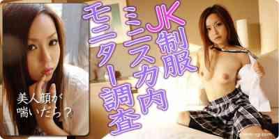 1000giri 2011-06-27 Yuna