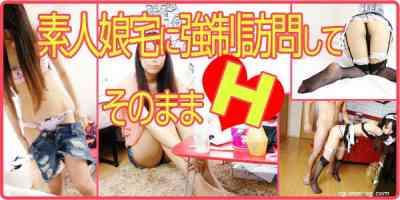 1000giri 2011-08-01 Miori