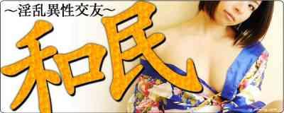 1000giri 2011-08-08 Manami