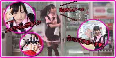 1000giri 2011-09-16 Yume