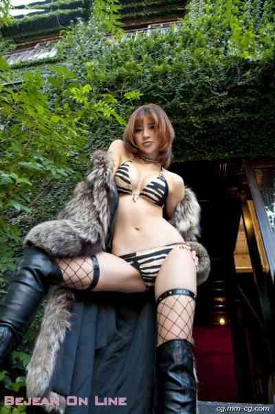 Bejean On Line 2010-01 [Cover]- Yuu Tejima