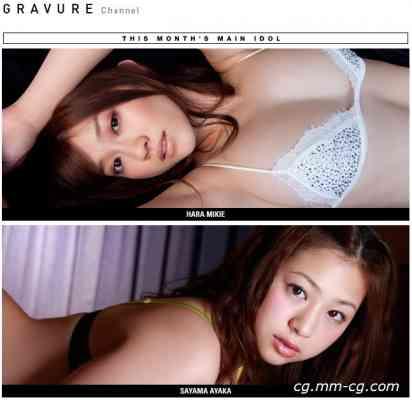 Bomb.tv 2012-05-31 GRAVURE Channel 2012年06月號