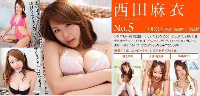 Bomb.tv 2012-11-01 GRAVURE Channel 2012年11月號 西田麻衣 Mai Nishida