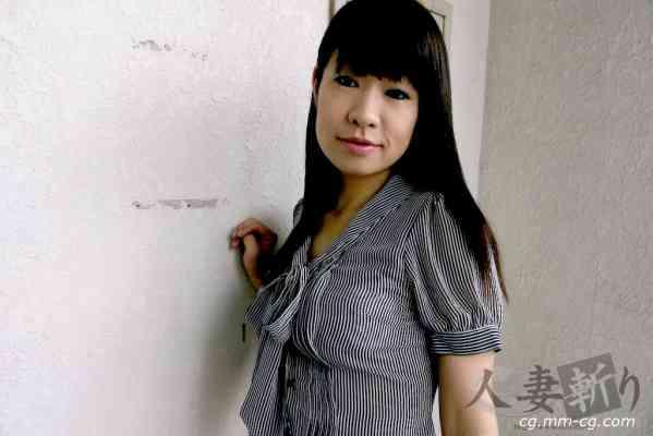 C0930 hitozuma0607 Misuzu Hanai 花井 美鈴