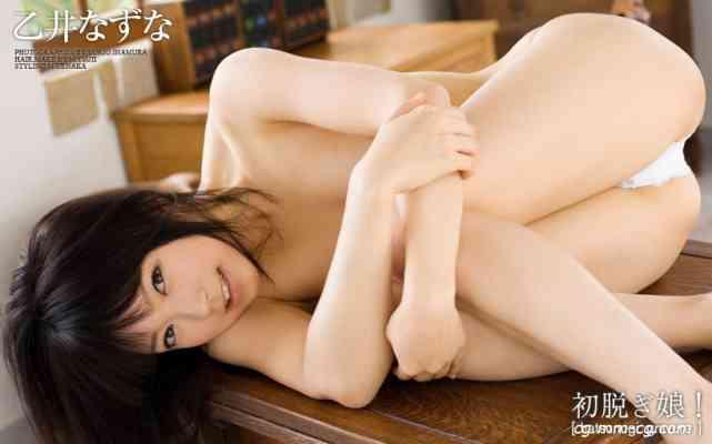 Graphis Hatsunugi H076 Nazuna Otoi