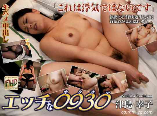 H0930 ori847 Sachiko Tsushima 津島 幸子