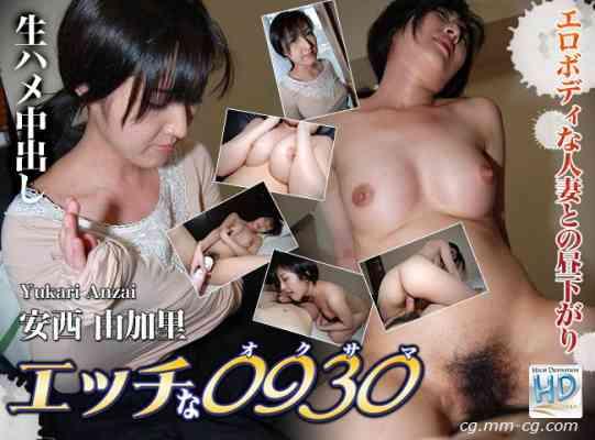 H0930 ori858 Yukari Anzai 安西 由加里