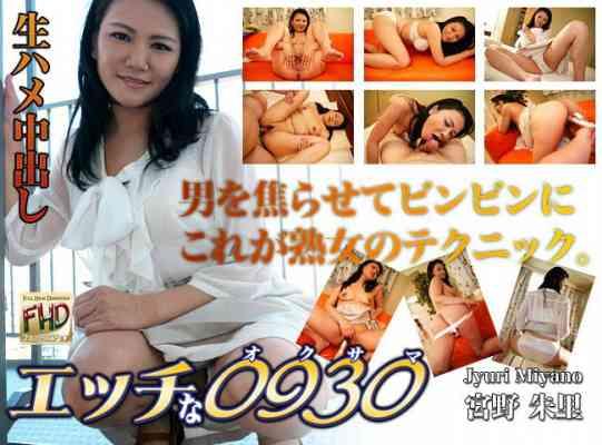 H0930 ori887 Jyuri Miyano 宮野 朱里