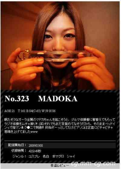 Himemix 2010 No.323 MADOKA