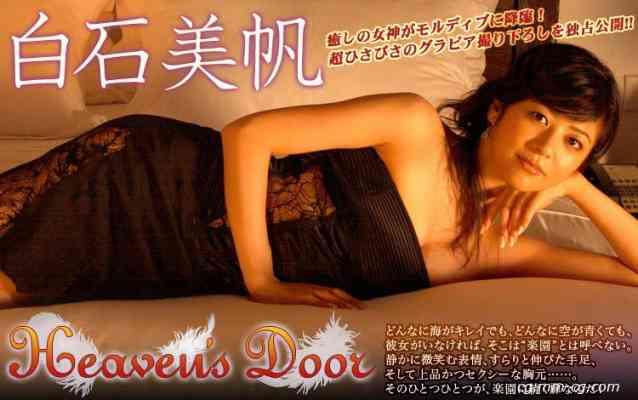 image.tv 2006.04.28 - Miho Shiraishi 白石美帆 - Heaven's Door