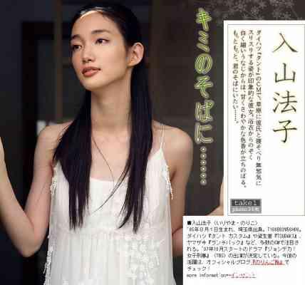 image.tv 2007.08.10 - Noriko Iriyama (入山法子) - キミのそばに