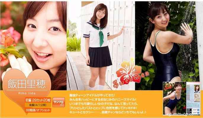 image.tv 2010.03.01 - Riho Lida 飯田里穂 - Sweeteen
