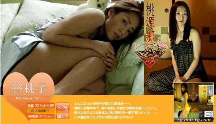 image.tv 2010.06.01 - Momoko 谷桃子 - 桃源郷 後編