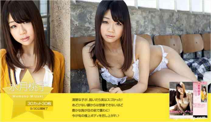 image.tv 2012.09 - 水月桃子 Momoko Miduki『Shocking Peach』