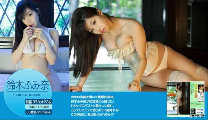 image.tv 2012.10 - 鈴木ふみ奈