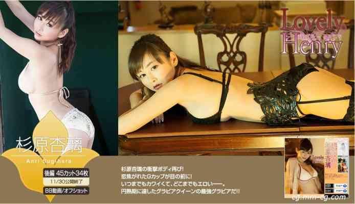 image.tv 2012.11 - 杉原杏璃Anri Sugihara