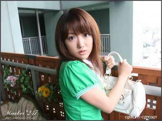 Maxi-247 GIRLS-S GALLERY MS136 Mao