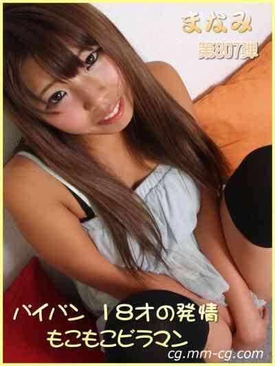 Pacificgirls 2012.12.17 No.807 18才