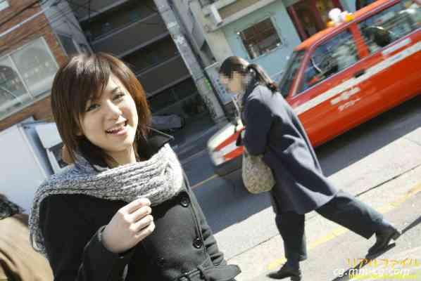 Real File 2005 r104 HARUKA MIYAMURA 宮村 はるか