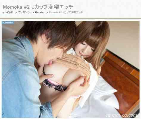 S-Cute 253 Momoka #2 Jカップ満喫エッチ
