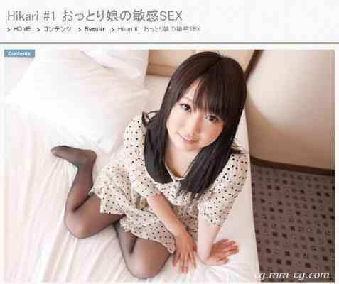 S-Cute 257 Hikari #1 おっとり娘の敏感SEX