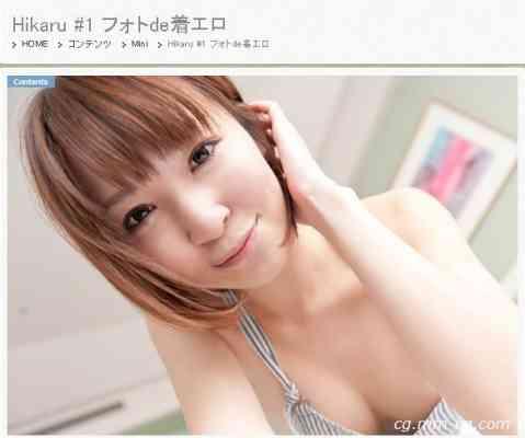 S-Cute 260 Hikaru #1 フォトde着エロ