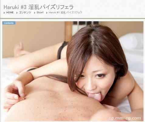 S-Cute 263 Haruki #3 淫乱パイズリフェラ